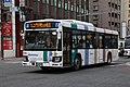 Nishitetsu-Bus-Kitakyushu 63-1238MJ.jpg
