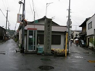 Tadanori Yokoo - Nishiwaki-Three-way, Tadanori painting