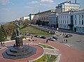 Nizhny Novgorod. Upper Volga River Embankment.jpg