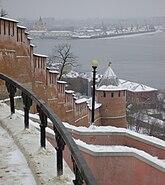 Nizhny Novgorod View to Strelka & Kremlin Walls
