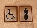 Nizwa-Toilet signs (1).jpg