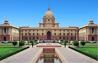 Ministry of Finance (India) - Image: North Block New Delhi