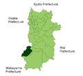 Nosegawa in Nara Prefecture.png