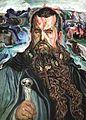 Novakivsky - Andrew count Sheptytzky 1915-1919.jpg