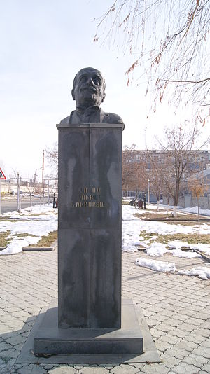 Nubar Pasha - Nubar Pasha's bust in Nubarashen district of Yerevan