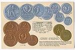 Numismatic postcard from the Soviet Union.jpg