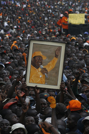 2007–08 Kenyan crisis - Orange Democratic Movement supporters at a rally during the 2007–08 Kenyan crisis