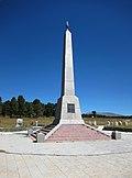 120px-Obelisk_on_Seminsky_Pass.jpg