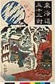 Odawara 小田原 (BM 2008,3037.04310).jpg