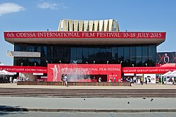 Odessa International Film Festival 2015 - Festival Palace.jpg