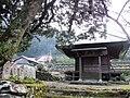 Odou-ehime shimotuikenoodou-nov-2017.jpg