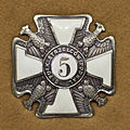Odznaka pspodh.jpg