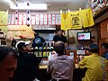 Okinawa 2017 (38845578081).jpg