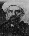 Omar al-Kurdi al-Kurani.jpg