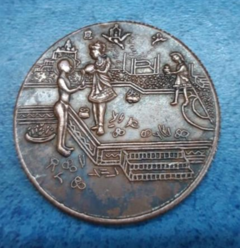 One Anna British-Indian coin.png