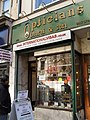 Opticians in The Strand - geograph.org.uk - 1802234.jpg