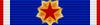 Orden jugoslovenske zastave1(traka).png