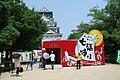 Osaka Castle, 1-1 大阪城 中央区 Ōsaka-shi, Ōsaka-fu 540-0002, Japan - panoramio - jetsun (15).jpg
