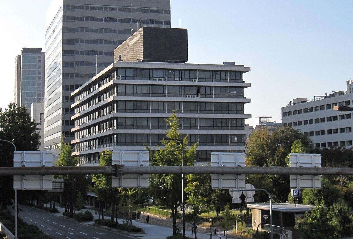 署 大阪 中央 監督 労働 基準