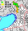 Osaka Toyono-gun.png