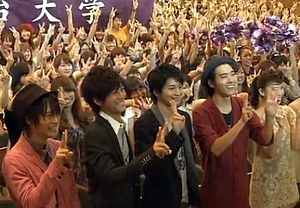 Osamu Mukai in the premier film preview in alma mater Meiji University.jpg
