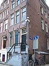oudezijds achterburgwal 91 door corner with barndesteeg