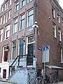 Oudezijds Achterburgwal 91 door corner with Barndesteeg.JPG