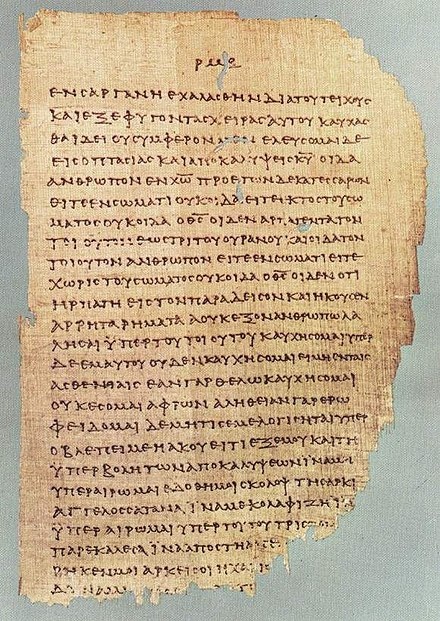 A folio from Papyrus 46 containing a copy of 2 Corinthians 11:33-12:9. This folio dates to between 175 and 225 AD. P46.jpg