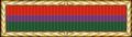 PHL Martial Law Unit Citation small frame.png