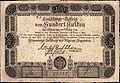PVETD 100 Gulden 1811 obverse.jpg