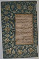 Page of Calligraphy from an Anthology of Poetry by Sa`di and Hafiz MET sf11-84-12v.jpg