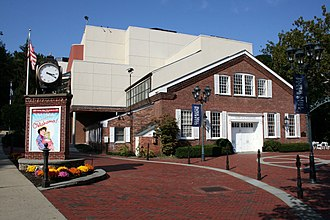 Paper Mill Playhouse - Entrance to the Paper Mill Playhouse.