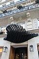 Paris - Maison Albar Hotel Paris Céline (31851340383).jpg