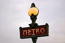 Paris Métro Sconce Dervaux.jpg
