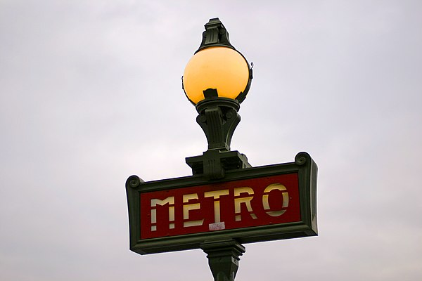 Maisons-Alfort – Les Juilliottes (Paris Métro)