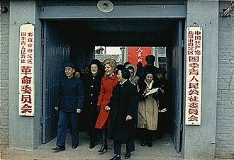 Nixon in China - Pat Nixon is conducted on a tour of Peking, February 23, 1972.