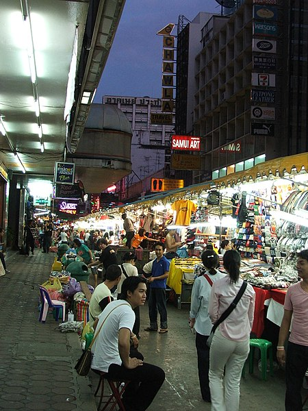 File:Patpong in the night - panoramio.jpg
