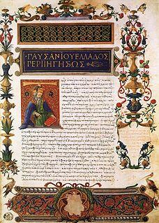 Pausanias (geographer) 2nd-century AD Greek geographer