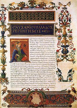 Pausanias, Periegeta
