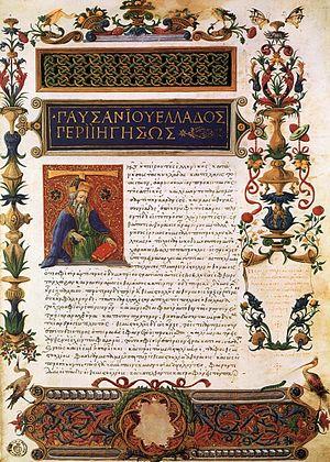 Pausanias (geógrafo)