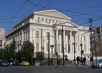 Piraeus Municipal Theatre - The theater after the restoration, 2013