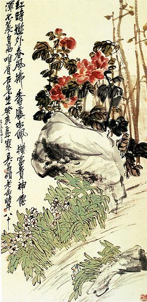 File:Peonies and Daffodils by Wu Changshuo.jpg