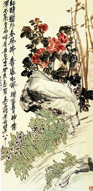 Wu, Chang-shuo (1844-1927)