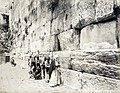 People praying western wall.jpg