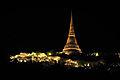 Phranakornkiri Historical Park, Petchburi, Thailand at night.jpg