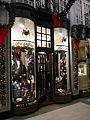Piccadilly Arcade, December 2015 07.jpg