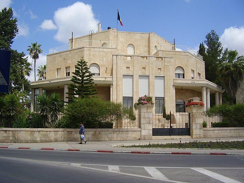 וילה סלאמה בירושלים