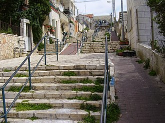 Nachlaot - Street of the Stairs, Nahalat Ahim