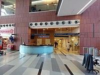PikiWiki Israel 53353 assuta hospital in tel aviv.jpg