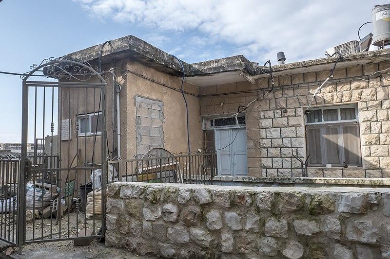 צפת העתיקה,בית איבי